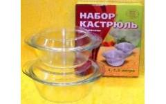 Набор кастрюль 2 шт. (1,5+2,0л) толстостенные(4)